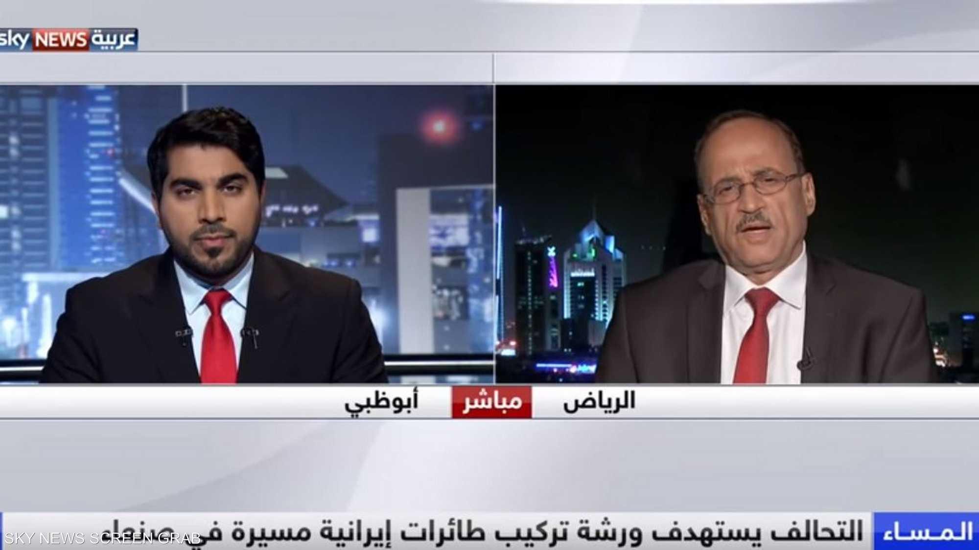 اليمن.. طائرات إيرانية مسيرة في مرمى نيران التحالف