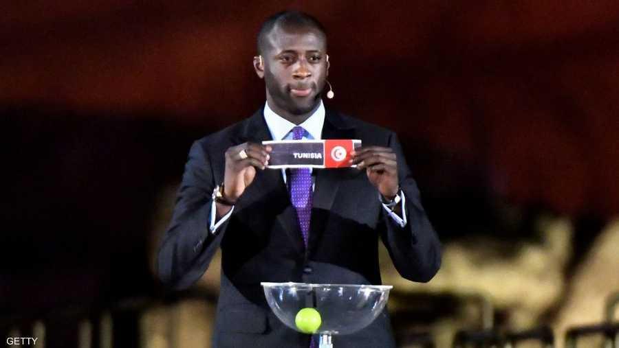 يايا توريه يكشف قصاصة باسم المنتخب التونسي الذي سيلعب في المجموعة الخامسة مع كل من مالي وموريتانيا وأنغولا.