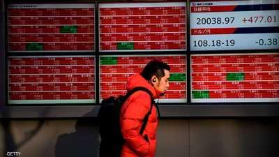 """توقعات النمو الاقتصادي العالمي إلى """"الانخفاض"""""""