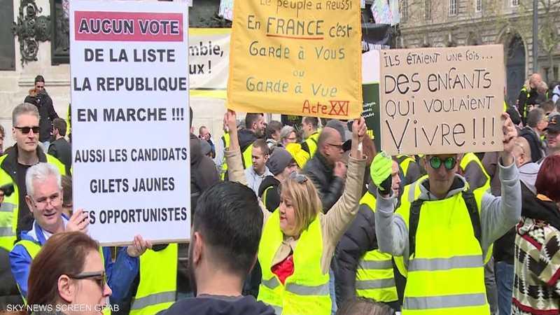 """تظاهرات جديدة """"للسترات الصفراء"""" قبل إعلانات ماكرون"""
