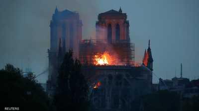 """كاتدرائية نوتردام.. سر 15 دقيقة """"فصلت بين الدمار والبقاء"""""""