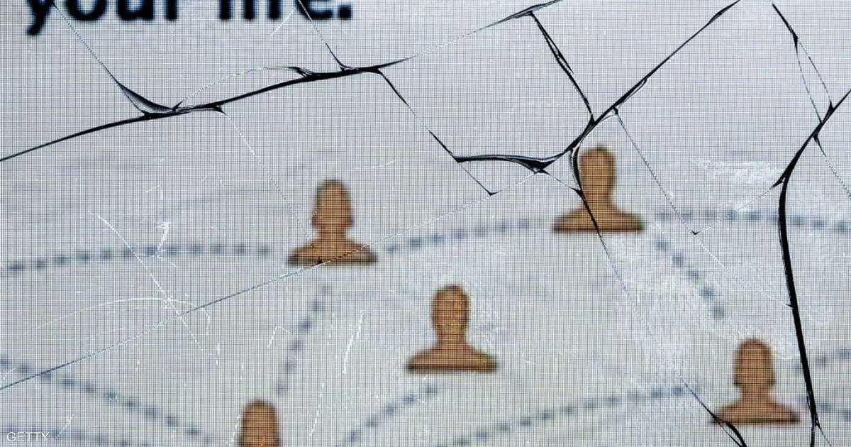اكتشف ما سيحصل لو توقف فيسبوك عن العمل نهائيا