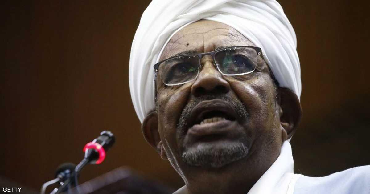 السودان يوضح