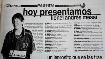 """ميسي في عمر 13 عاما.. مقابلة تنبأت بـ""""مستقبل برشلونة"""""""