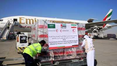 مساعدات إماراتية للمتضررين من الفيضانات في إيران