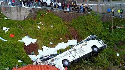 مقتل 29 سائحا ألمانيا في انقلاب حافلة بجزيرة ماديرا