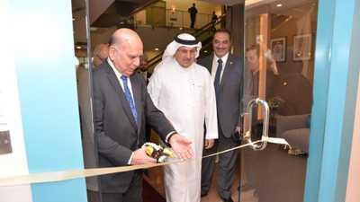 جانب من افتتاح فرع المصرف العراقي للتجارة في الرياض