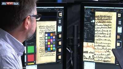 مهمة رقمية لفريق من اليونان في دير سانت كاترين بمصر