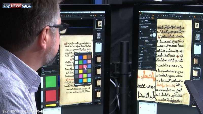 دير سانت كاترين بمصر.. أضواء ذكية تحيي مخطوطاته الهرمة