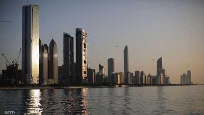 """الإمارات في """"قمة القادة للمناخ"""".. ريادة وفرص للنمو"""