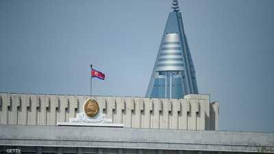 واشنطن تنفي إجراء بيونغيانغ تجربة على صاروخ باليستي