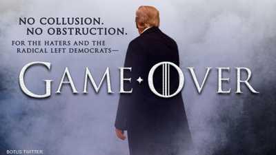 """ترامب يستلهم """"لعبة العروش """" بعد نشر تقرير مولر"""