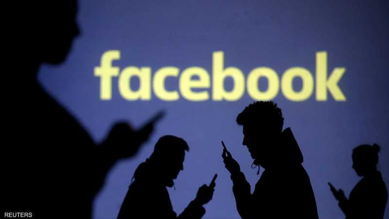 فيسبوك تمتلك أكبر شبكة للتواصل الاجتماعي في العالم