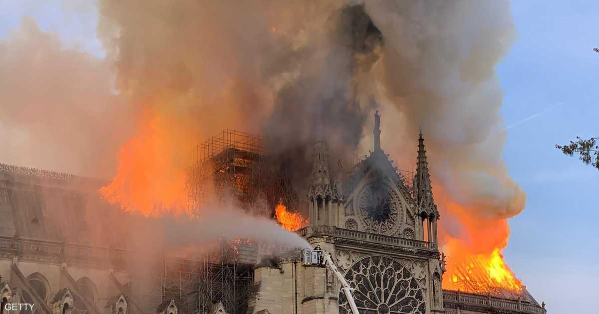 عرض الديك الناجي من حريق كاتدرائية نوتردام
