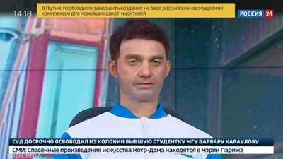 """""""رجل أم دمية؟"""".. المذيع الآلي يثير السخرية في روسيا"""
