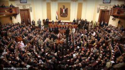 مصر.. التعديلات الدستورية تخصص 25% من مقاعد البرلمان للمرأة