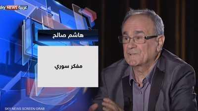 المفكر السوري هاشم صالح في حديث العرب