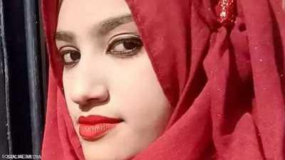 قضية نصرت تهز بنغلاديش.. طرد قائد الشرطة واعتقال مسؤولين