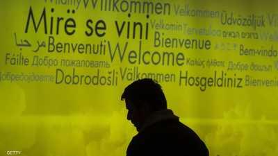 كوسوفو تعيد عائلات متشددين من سوريا
