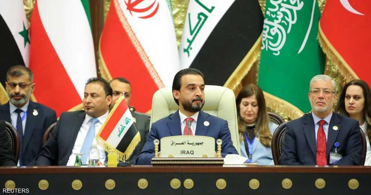 رؤساء برلمانات دول جوار العراق يدعمون وحدة أراضيه