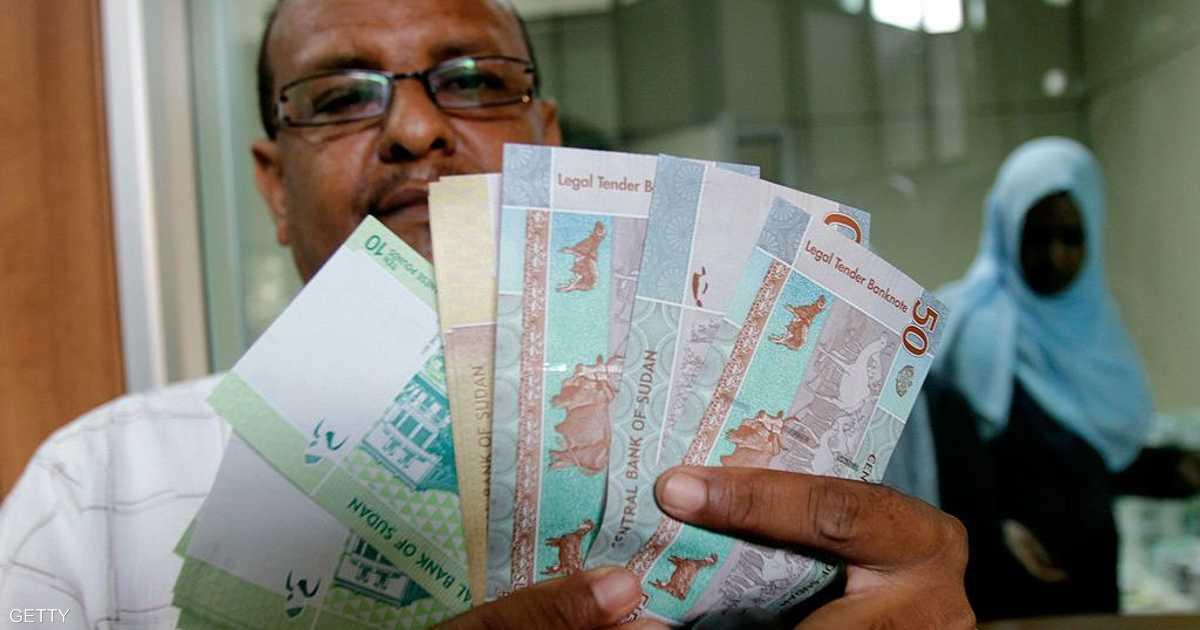 بنك السودان المركزي يرفع سعر الجنيه