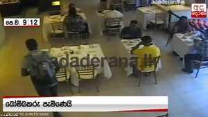 تردد انتحاري بهجمات سريلانكا