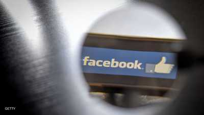 """فضيحة """"كامبريدج أناليتيكا"""".. غرامة الـ5 مليارات تعصف بفيسبوك"""