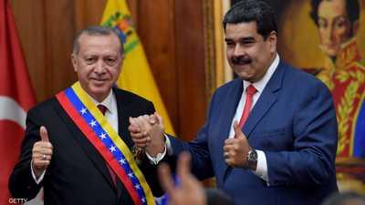 """خدعة مادورو """"السحرية"""" التي يستغلها """"صديقه"""" أردوغان"""