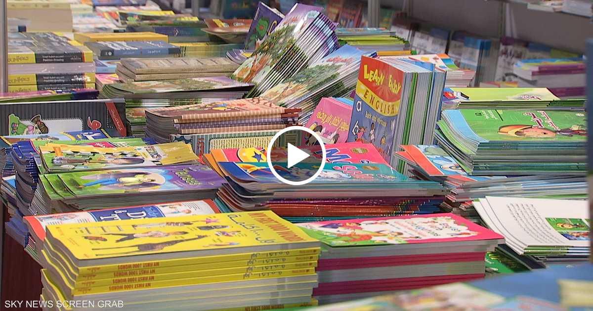 أهم المحطات في تاريخ معرض أبوظبي للكتاب