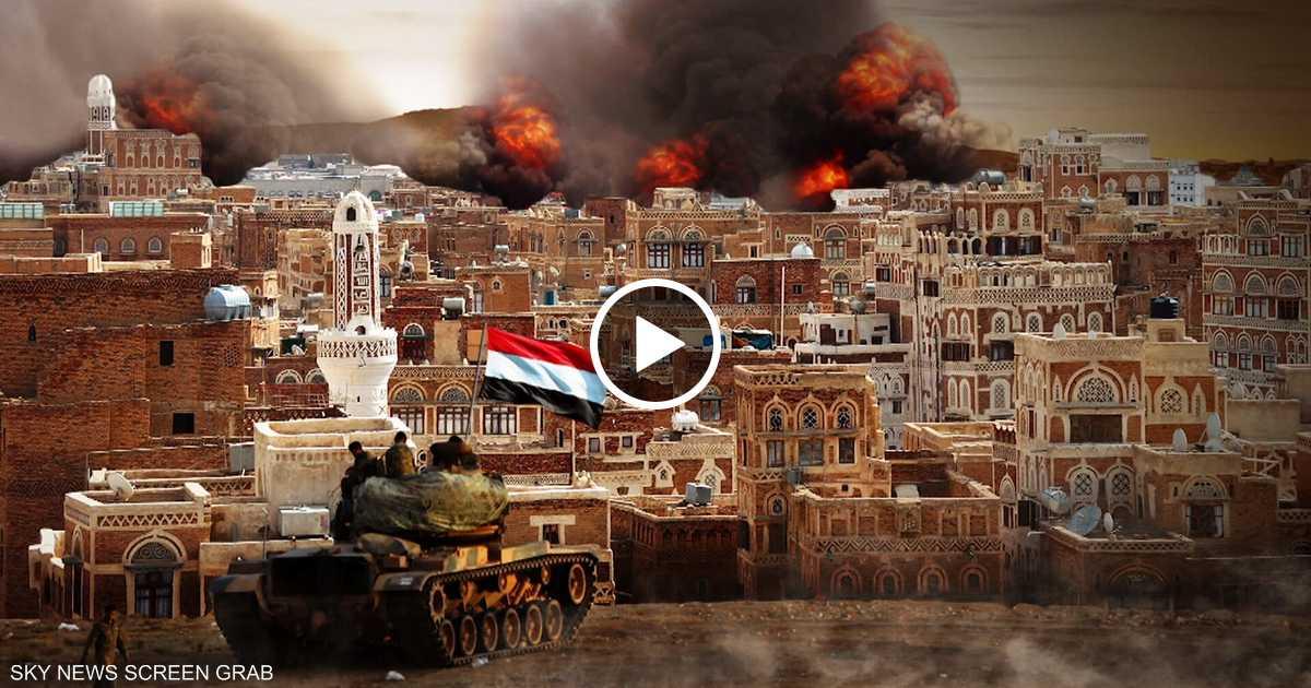 انقلاب الحوثي دمر مكاسب 20 عاما من التنمية البشرية