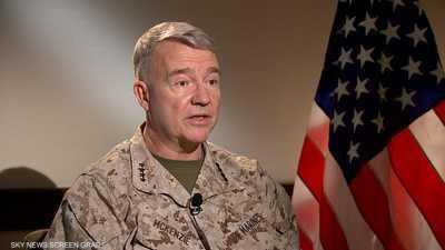 """قائد عسكري أميركي: العلاقات مع إيران دخلت """"مرحلة الفرصة"""""""