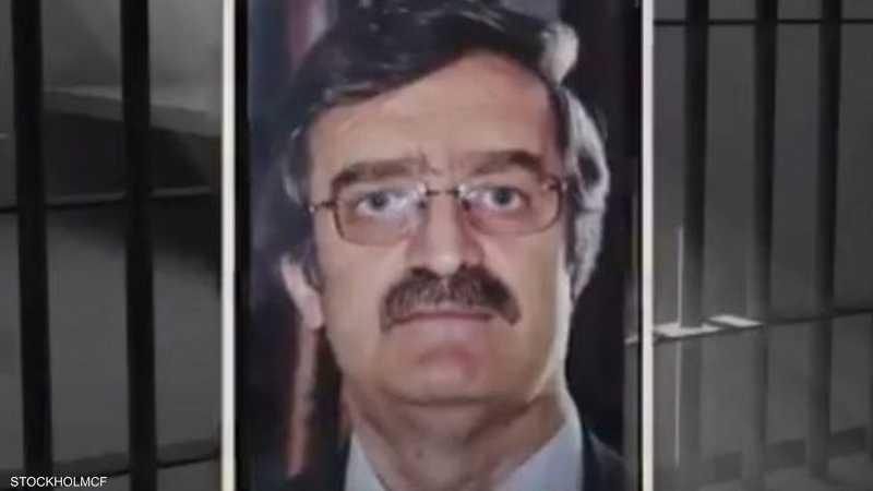 """مظفر أوزينجز توفي بأحد سجون مقاطعة """"تشوريم"""""""