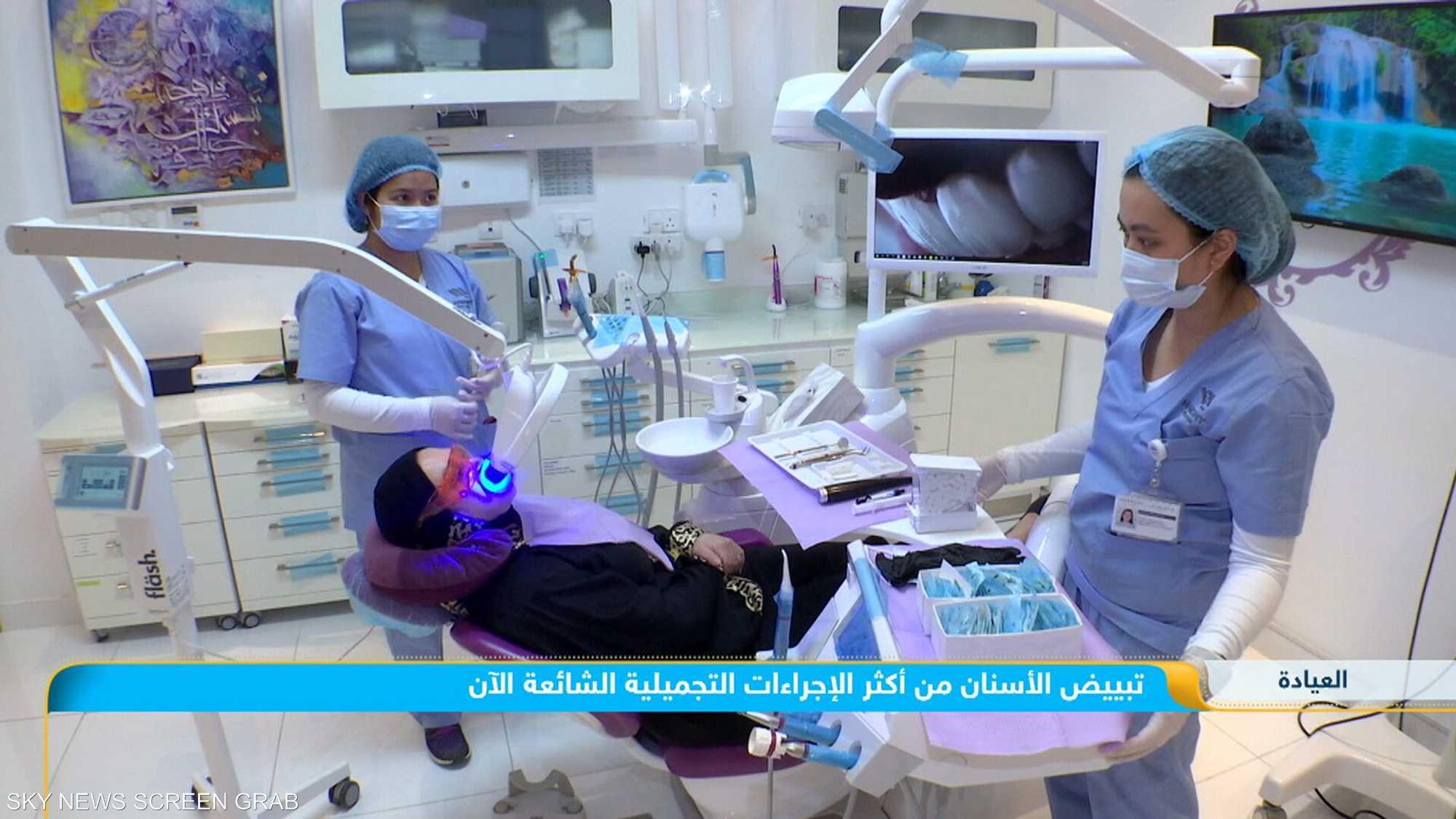 تبييض الأسنان من أكثر الإجراءات التجميلية الشائعة الآن