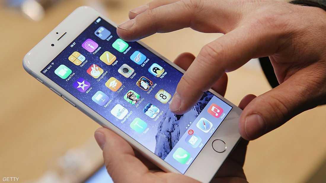 """ماذا تفعل إذا ضاع منك هاتف """"الآيفون""""؟ 1-1248957"""