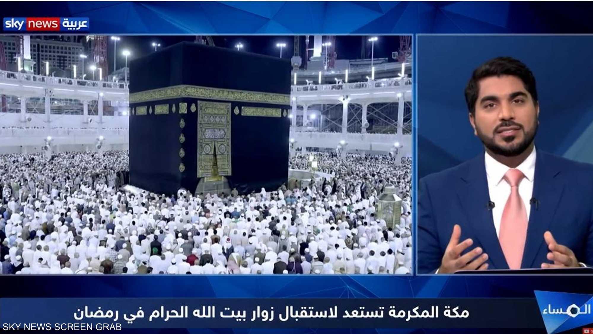 مكة المكرمة تستعد لاستقبال زوار بيت الله الحرام في رمضان