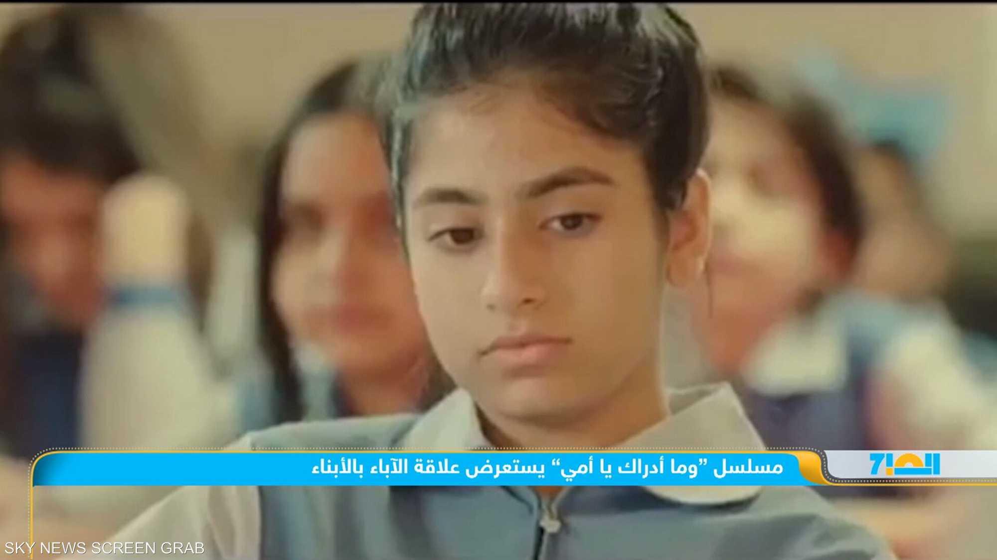 أبرز المسلسلات الخليجية في رمضان 2019
