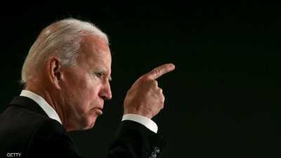 """بايدن: سياسة ترامب تجاه إيران """"كارثية"""""""