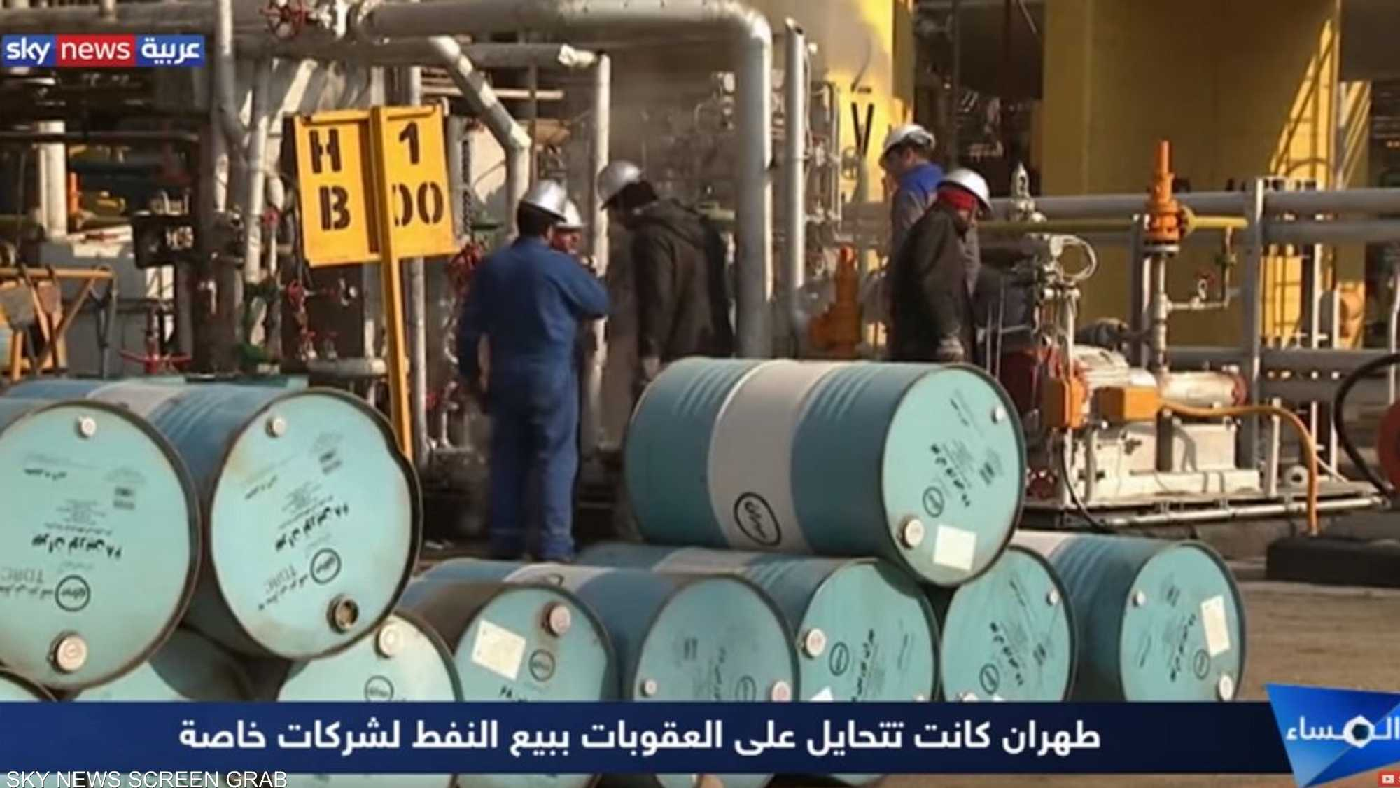 """نائب وزير النفط الإيراني: سنبيع النفط في """"السوق الرمادي"""""""