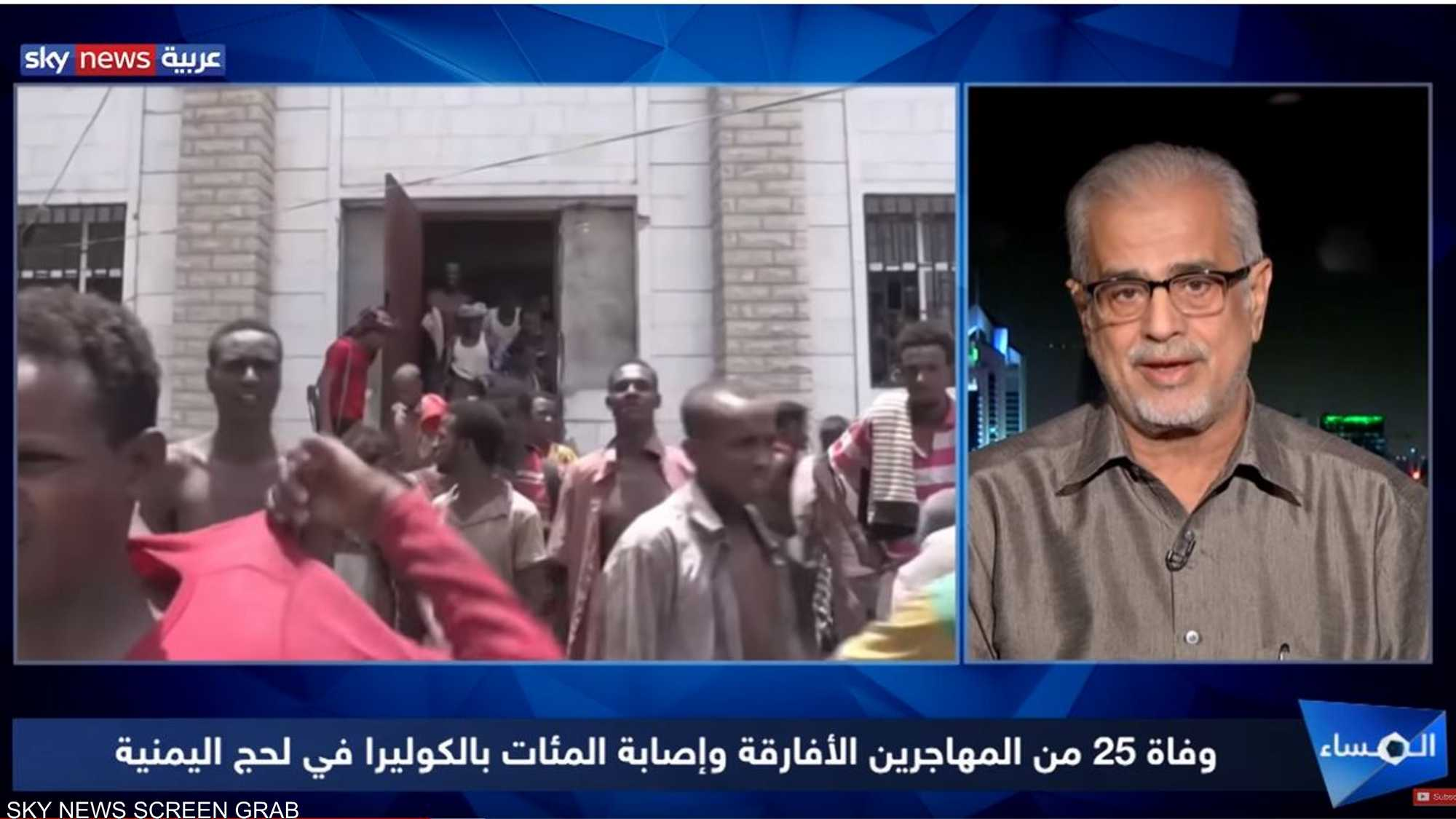 """مستشفى """"ابن خلدون"""" باليمن يوجه نداء استغاثة لإنقاذ المهاجرين"""