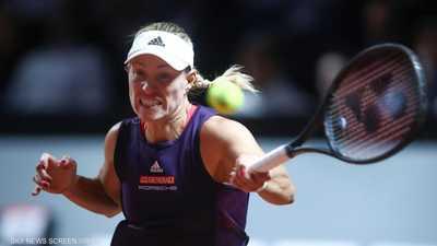 كيربر تودع بطولة مدريد المفتوحة