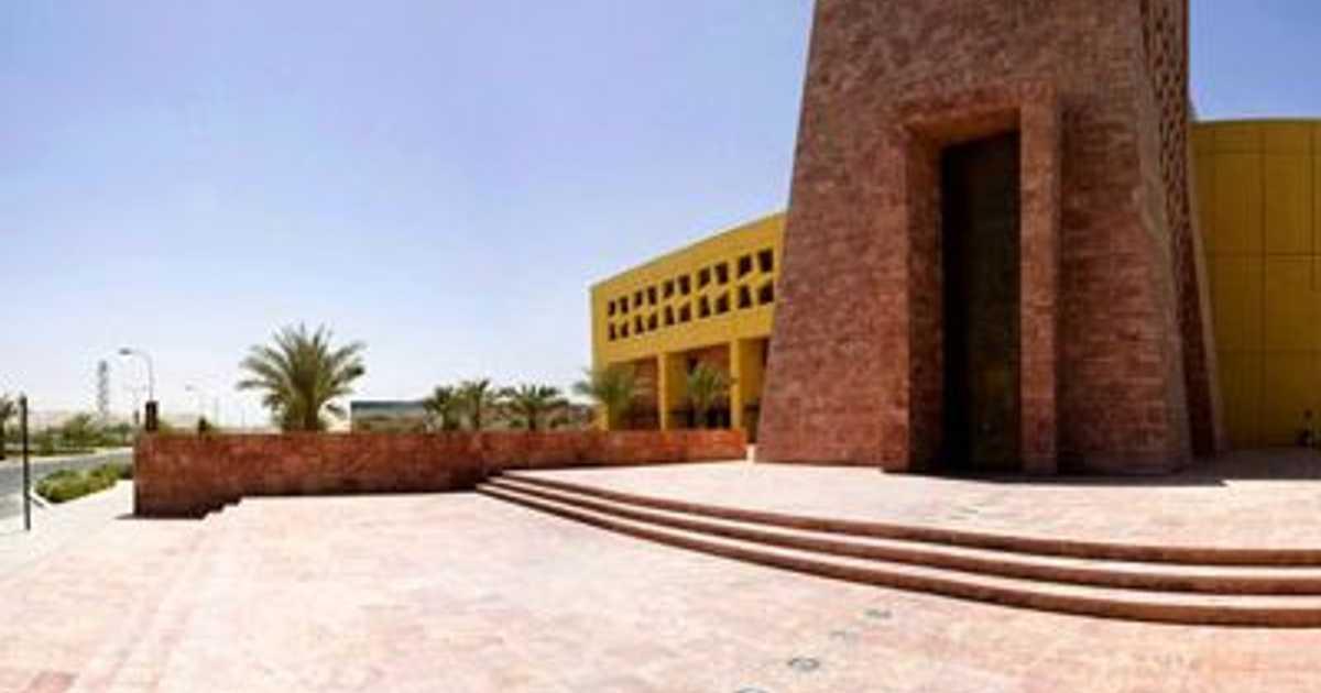تحقيق أميركي للكشف عن تمويل قطر لجامعة  تكساس إيه آند إم    أخبار سكاي نيوز عربية