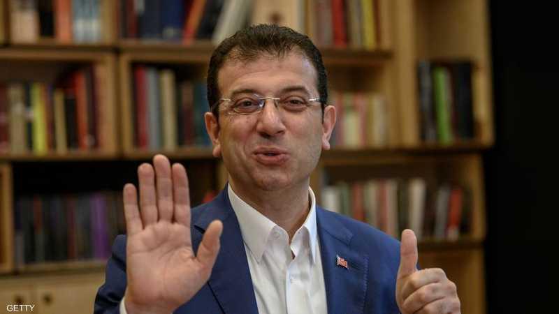 أكرم إمام أوغلو مرشح المعارضة في إسطنبول