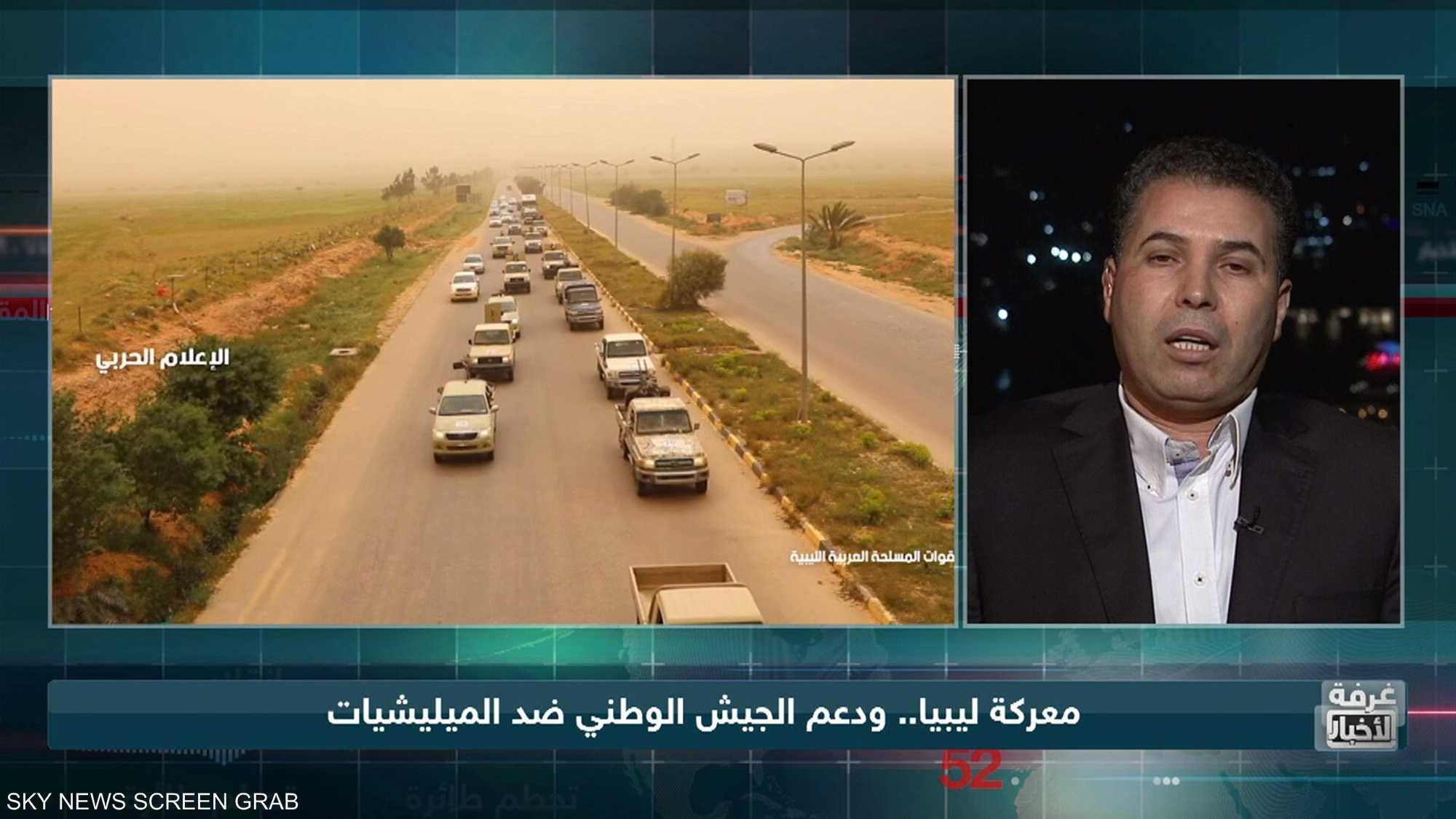 معركة ليبيا.. ودعم الجيش الوطني ضد الميليشيات