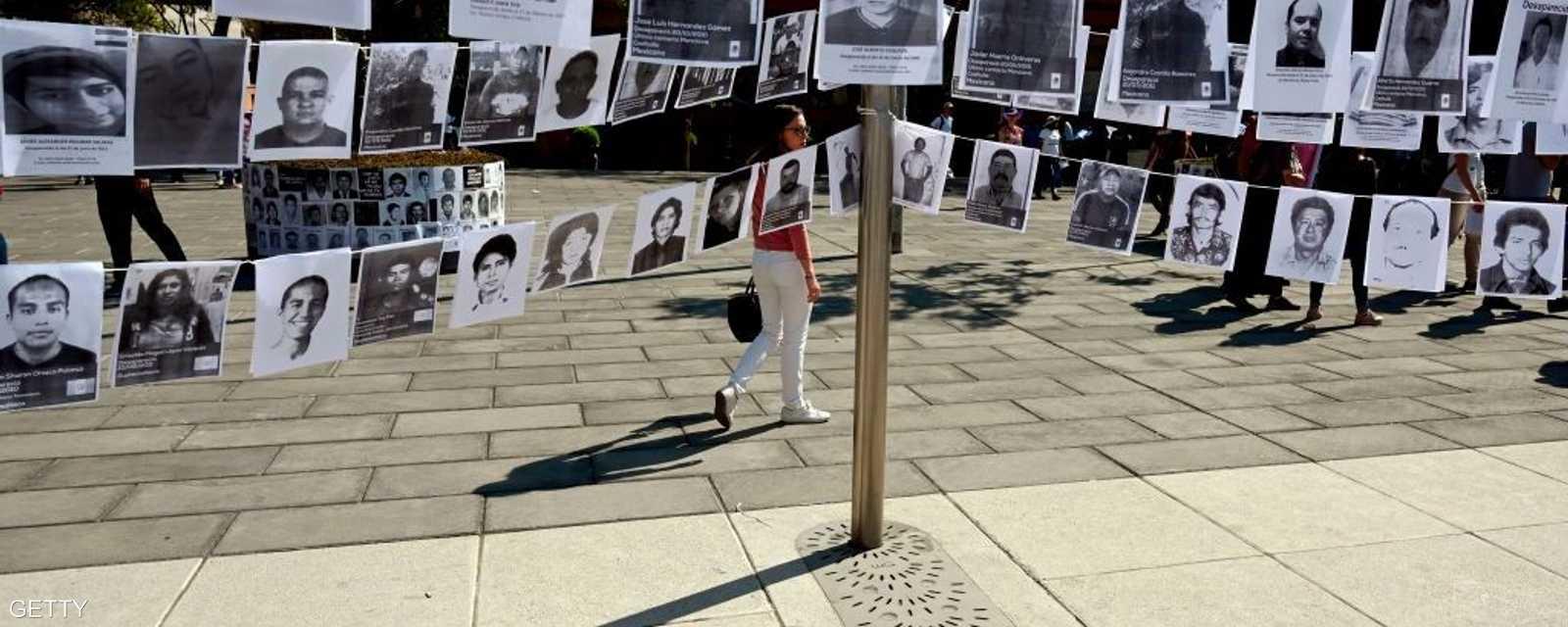 آلاف الأمهات المكسيكيات يطالب بالعثور على أبنائهن أو جثثهم