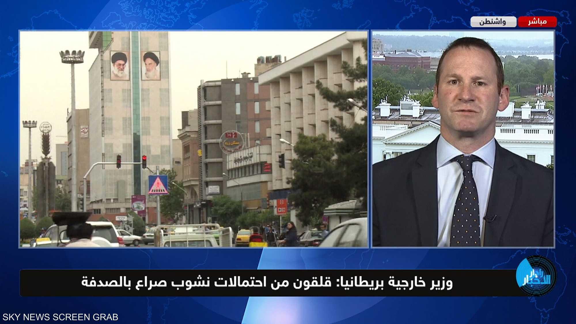 بومبيو في بروكسل لبحث ملف إيران مع الأوروبيين