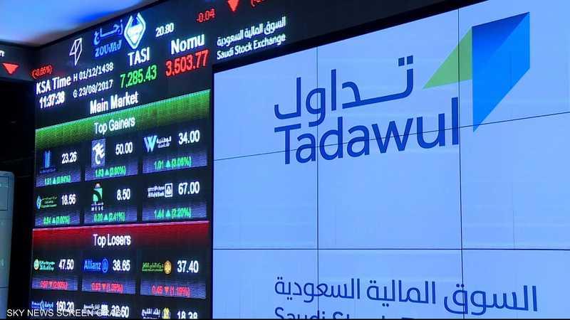"""إدراج 30 شركة سعودية على مؤشر """"MSCI"""""""