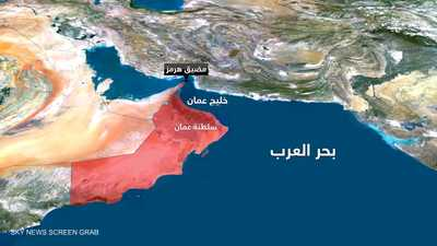 الكويت تدعو المجتمع الدولي لحماية خطوط الملاحة الدولية