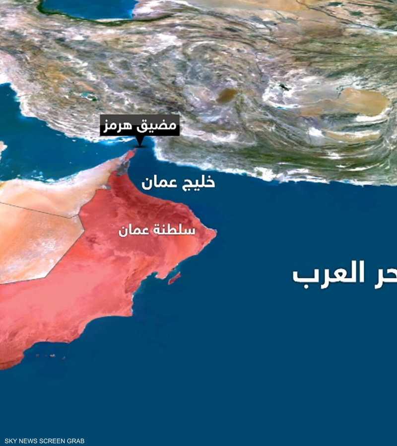 خليج عمان.. الممر الحيوي لنفط العالمية