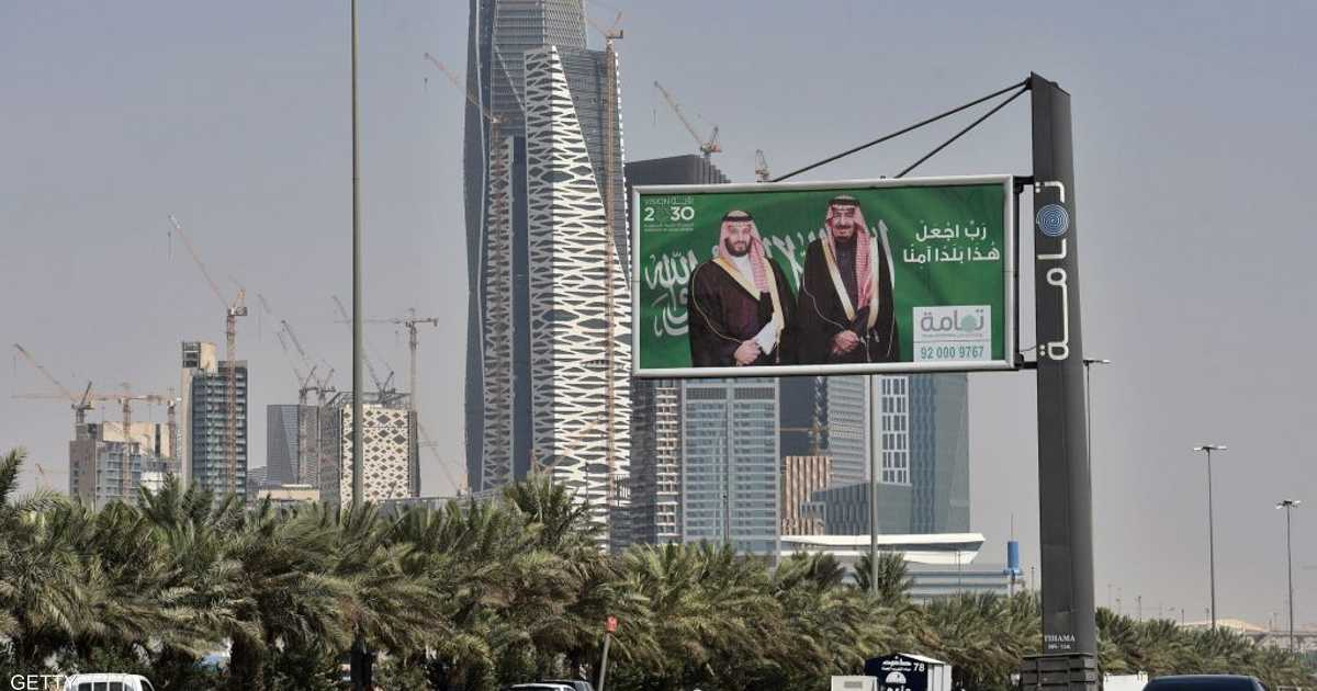 السعودية.. الموافقة رسميا على