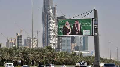 """السعودية.. الموافقة رسميا على """"نظام الإقامة المميزة"""""""